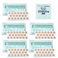 ユニコ エンピシン B20 20個入 (995021) (太さ0.22×長さ1.1×直径2.0mm) × 5シート + エスクリンαONE(1包)セット