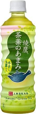 コカ・コーラ 綾鷹 茶葉のあまみ 525mlPET×24本