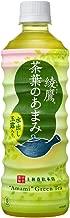 コカ・コーラ 綾鷹 茶葉のあまみ 525mlPET ×24本