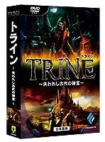 TRINE ~失われし古代の秘法~ 日本語版