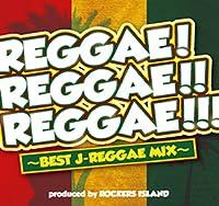 REGGAE!REGGAE!!REGGAE!!!~BEST J-REGGAE MIX~
