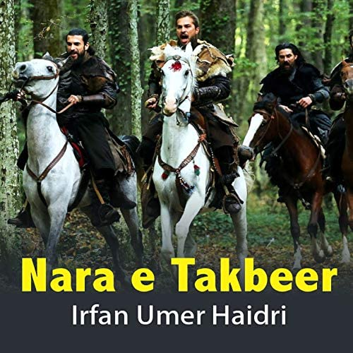 Irfan Umer Haidri