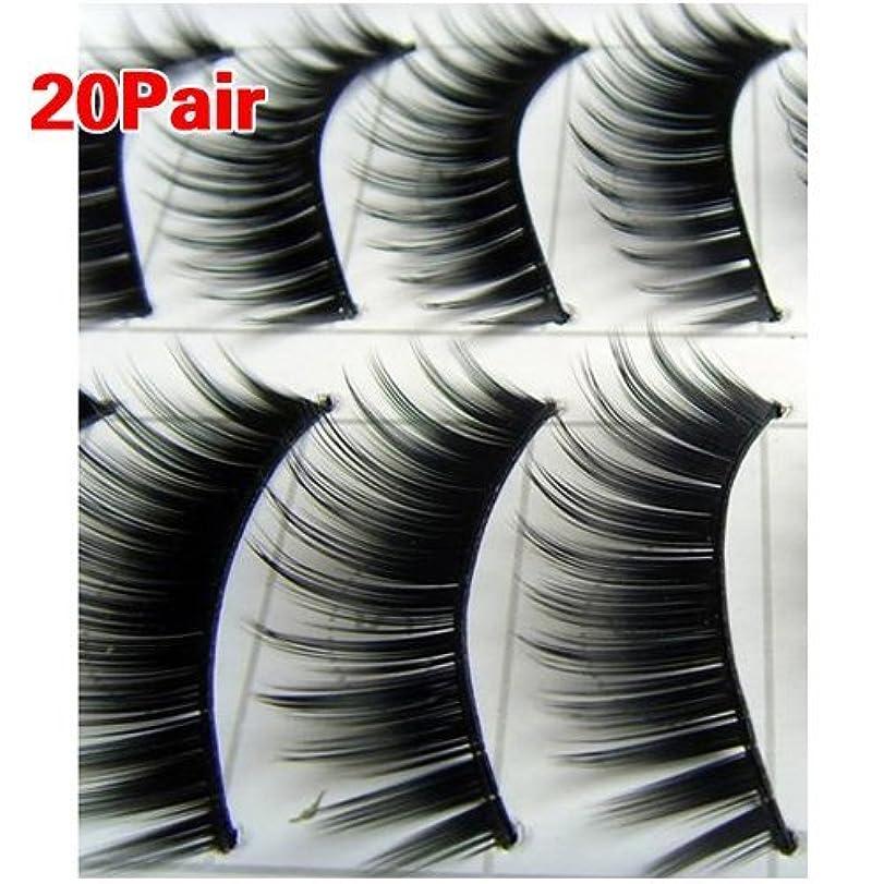 湾プラスチック若い20 Pairs Black Thick Natural Long Makeup False Fake Eyelash Eye Lashes #149