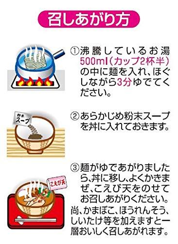 『天ぷらそば 5P×6個』の3枚目の画像