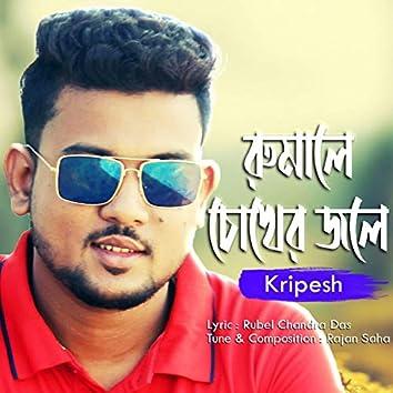 Rumale Chokher Jole