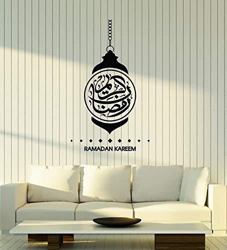 Pared de vinilo Ramadán Hazel Árabe Linterna Caligrafía Decoración musulmana Decoración