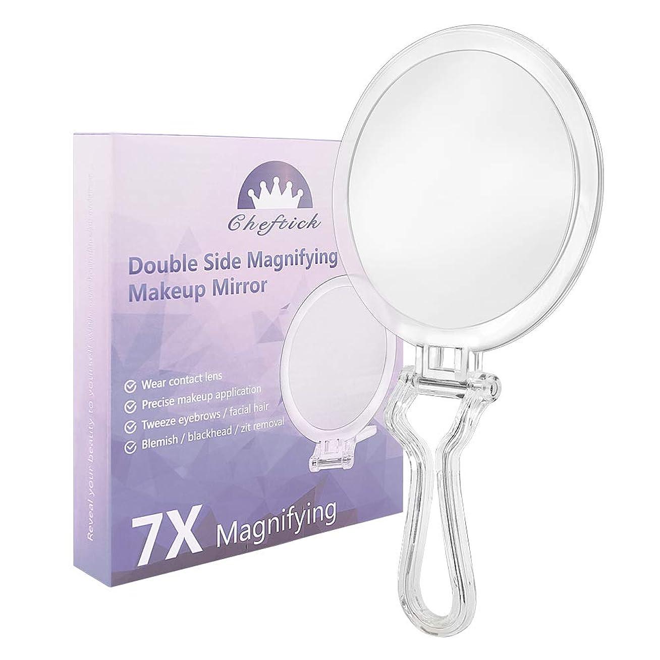 表現産地防止Cheftick 両面メイクミラー 7倍と等倍 【改良】 両面鏡 7倍拡大鏡 折り畳み式化粧鏡 円形