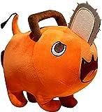 LEMOKIKI Chainsaw Man Pochita Plush Doll, Pochita Cosplay Anime Plushies, Cute Chainsaw Monster Dog Animal Filled Pillow,Chainsaw Man Keychain Manga Set Gift (25CM)