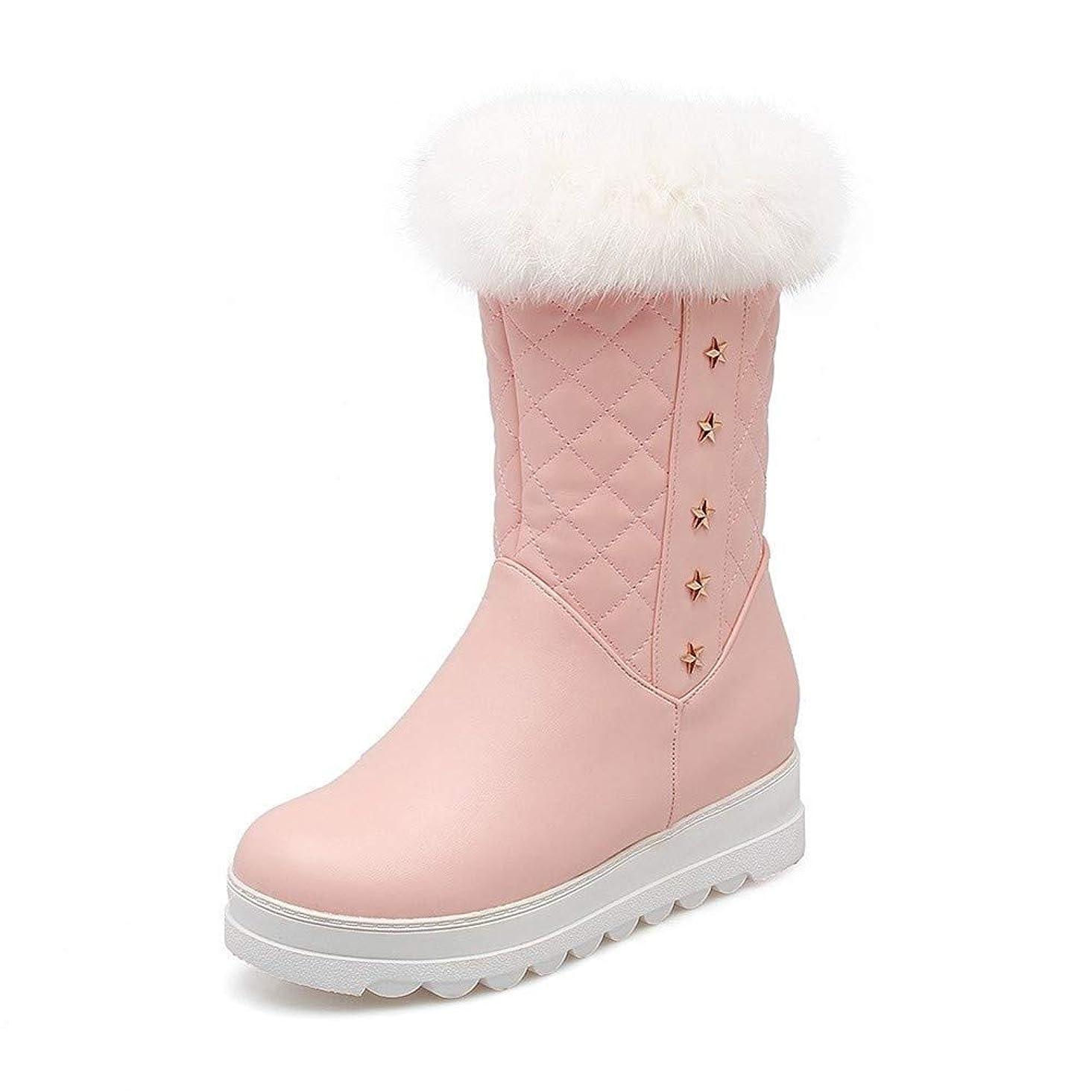 メディック雄大な習字人工皮革のための女性ジッパーのための雪のブーツは、快適なフェイクファーの裏地アウトドアシューズノンスリップ暖かい寒い天気の靴をトレッキング (色 : ピンク, サイズ : 23 CM)