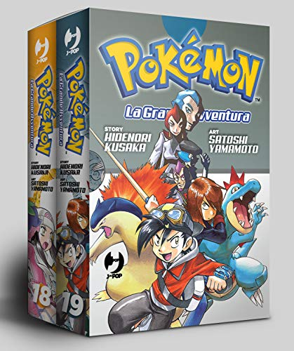 Pokémon. La grande avventura. BOX 6: volumi 18-19: Vol. 18-19