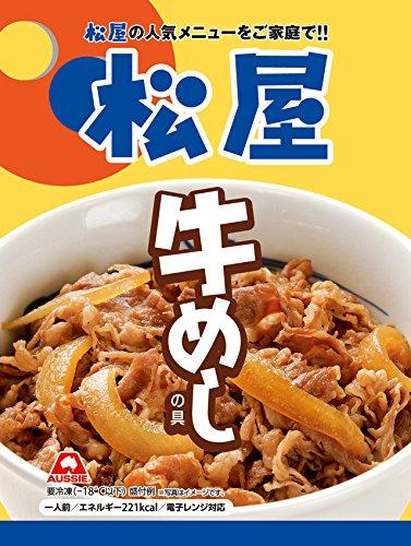 松屋 牛めしの具(12個) 【冷凍】