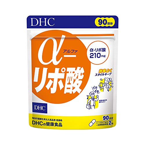 DHC α‐リポ酸 徳用90日分 袋180粒