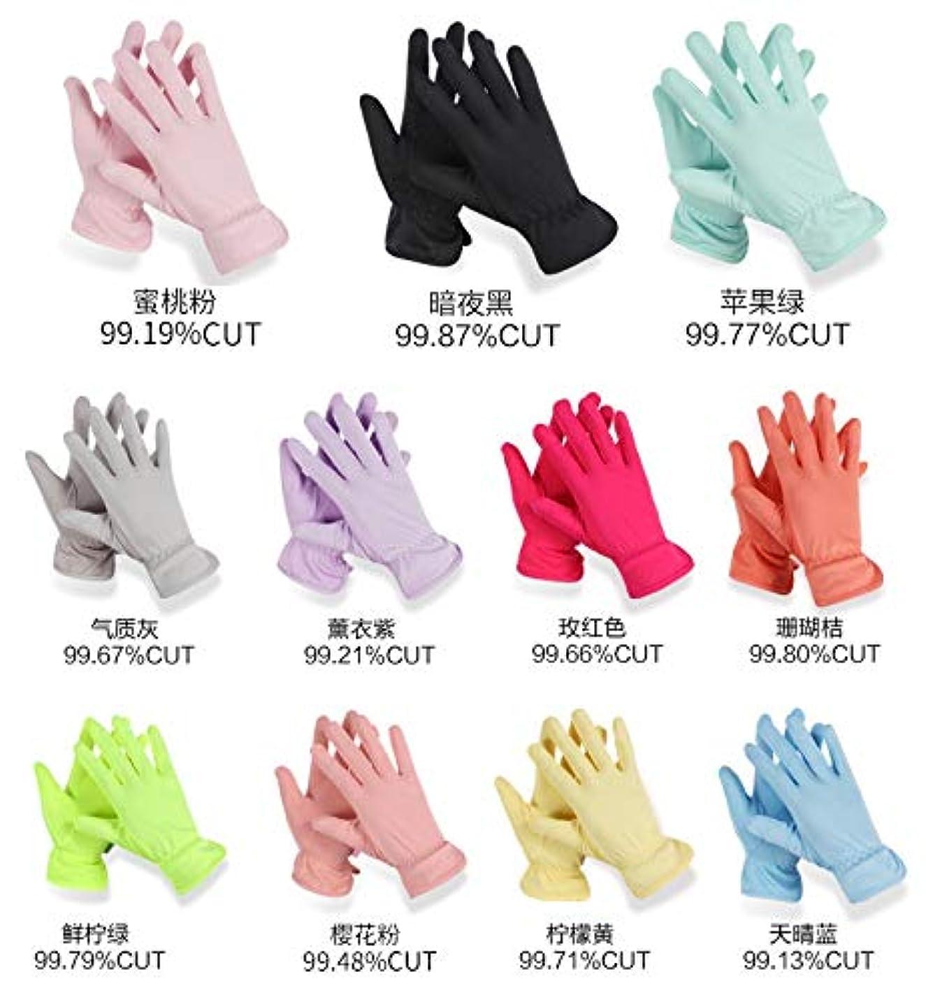 帝国主義傾く供給手袋、 UVプロテクション薄片UPF50 +サンプロテクショングローブサンスクリーングローブ (Color : Peach powder, Size : L-Five pairs)