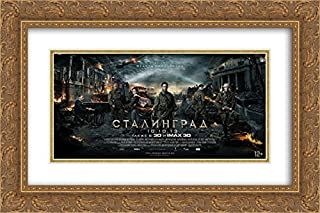 Stalingrad 24x16 Double Matted Gold Ornate Framed Movie Poster Art Print