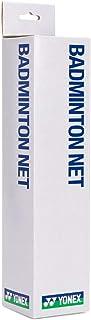 Rede para Badminton Yonex Oficial