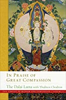 In Praise of Great Compassion (5) (The Library of Wisdom and Compassion)