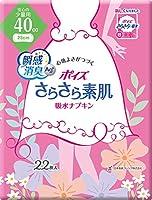 ポイズ さらさら素肌 吸水ナプキン 安心の少量用40cc 22枚 (ふとした尿もれケアに)