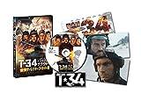 T-34 レジェンド・オブ・ウォー 最強ディレクターズ・カット版[Blu-ray/ブルーレイ]