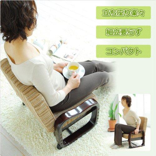 山善(YAMAZEN)立ち上がり楽々座椅子(ハイバック)ストライプSKC-56H(VS1)