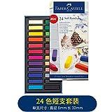 Jsmhh - Lápices de colores dulces para decoración de uñas, 24 colores de tiza larga 24colors Short Chalk