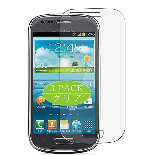 VacFun 3 Piezas HD Claro Protector de Pantalla Compatible con Samsung I8200 Galaxy S III 3 Mini VE I8200N, Screen Protector Sin Burbujas Película Protectora (Not Cristal Templado) New Version