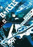 ブラック★ロックシューター イノセントソウル(3) (角川コミックス・エース)