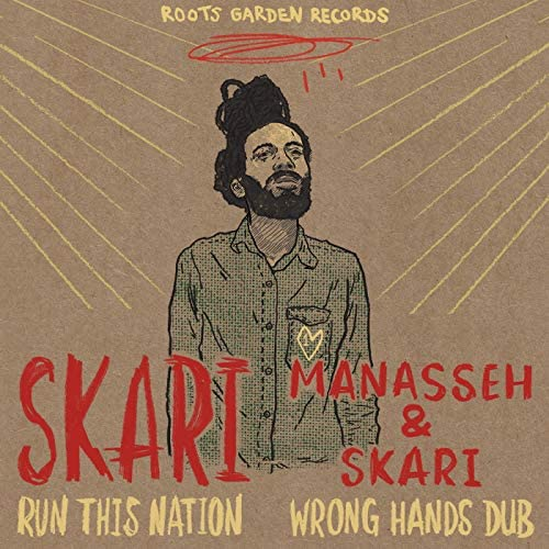 Skari & Manasseh