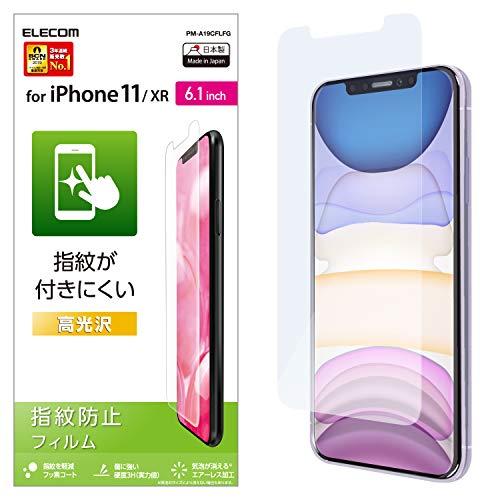 エレコム iPhone 11 / iPhone XR フィルム [指紋がつきにくい] 指紋防止 高光…