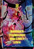EMPiRE BREAKS THROUGH the LiMiT LiVE[DVD]