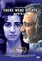 There Were Nights / [DVD] [Import]