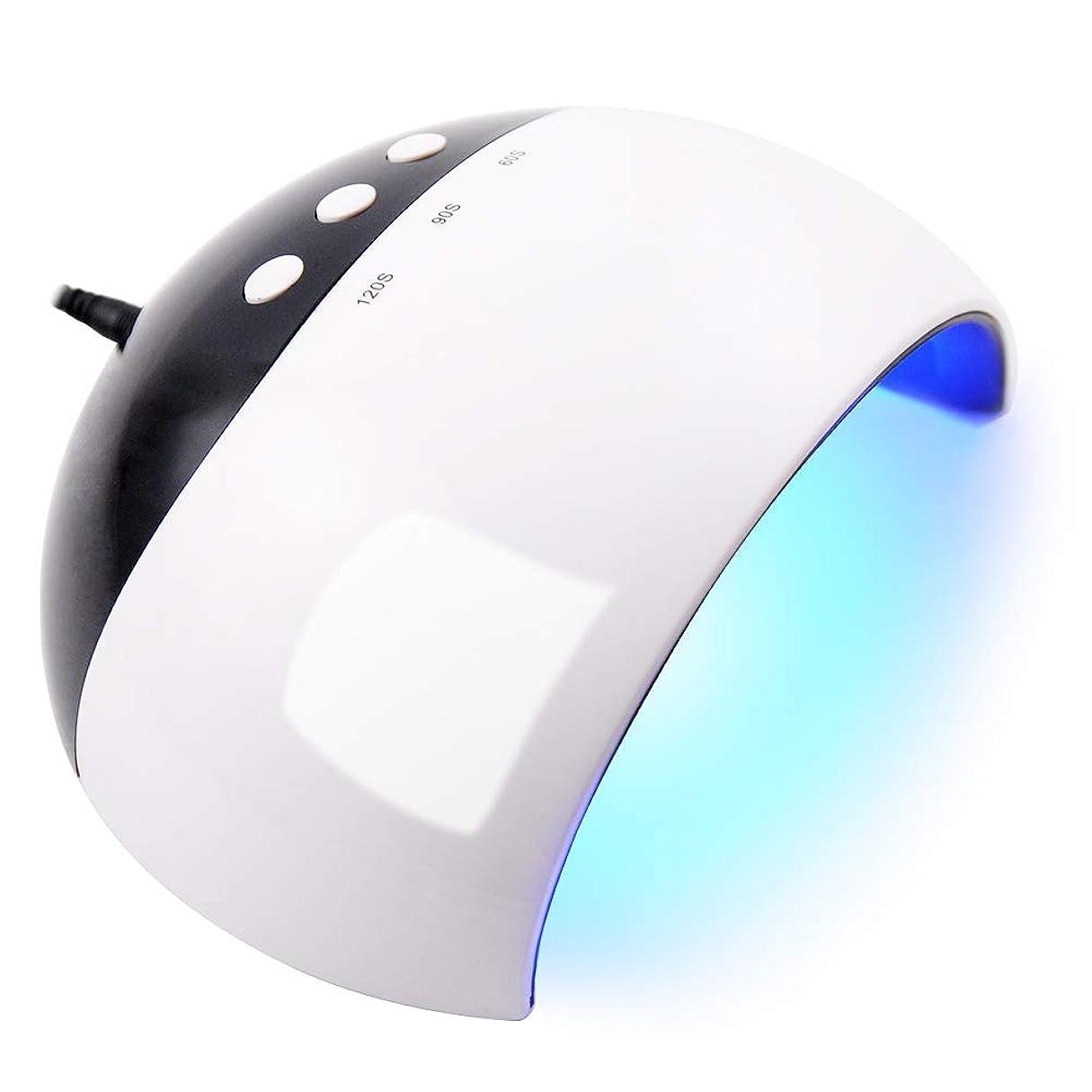 タック無能才能Twinkle Store uvライト ネイルドライヤー 24Wネイルライト 硬化用ライト ネイルアートパーツ 分かりやすい説明書付き (A0XX4-148)