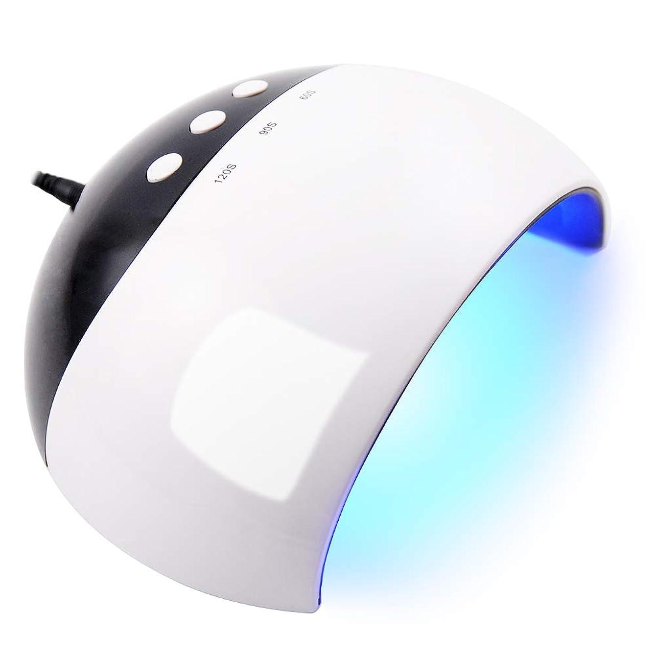 マインド旅客サーカスTwinkle Store uvライト ネイルドライヤー 24Wネイルライト 硬化用ライト ネイルアートパーツ 分かりやすい説明書付き (A0XX4-148)