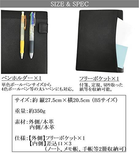 フロックスノートカバー手帳カバーメモ帳カバーメモパッドカバーB5本革革2冊収納可ペンホルダー付(ブラック)