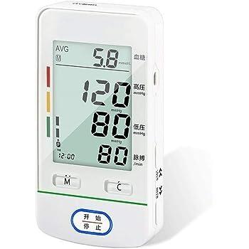 インストゥルメントを測定血圧と血糖オールインワン電子血圧計