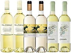 Pack Vino Blanco Verdejo   Vinos DO Rueda   Vinos Verdejo   2 bot. Vino Perro Verde + 2 bot. vino Martivilli + 2 bot. Vino Afortunado