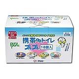 携帯ミニトイレ プルプル エコパック お徳用(18コ入)