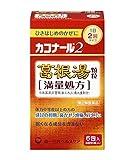 カコナール2葛根湯顆粒〈満量処方〉 6包
