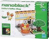 ナノブロックプラス ポケットモンスター フォッコのおしゃれなカフェ PP-003