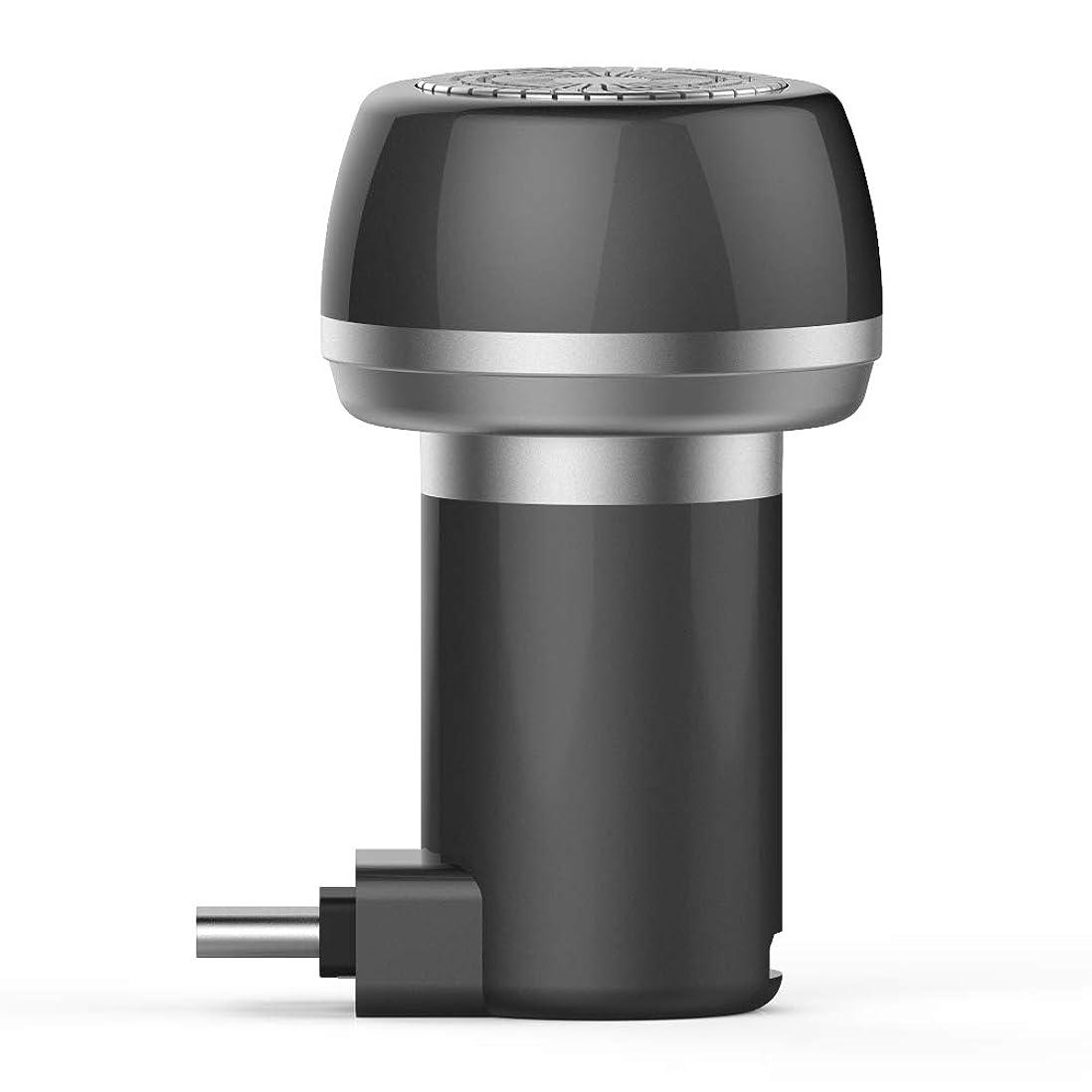 ランドマーク汚す紀元前Symboat 2 1磁気電気シェーバーミニポータブルType-C 男と女 USB防水剃刀 電気シェーバー 洗い可 旅行する