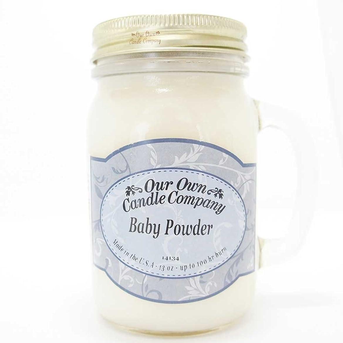 海上微視的標準Our Own Candle Company メイソンジャーキャンドル ラージサイズ ベビーパウダー OU100010