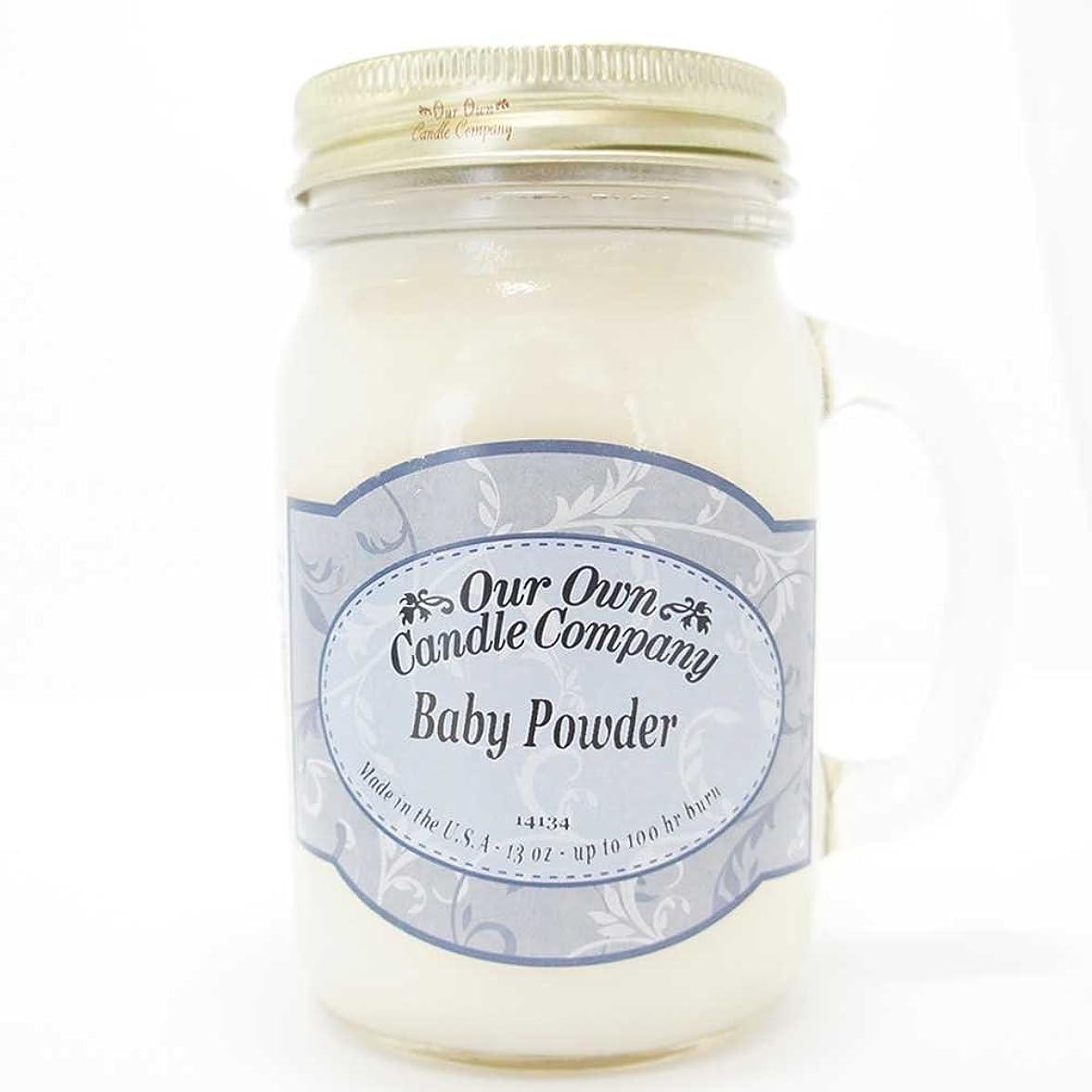 酸素データムアプライアンスOur Own Candle Company メイソンジャーキャンドル ラージサイズ ベビーパウダー OU100010