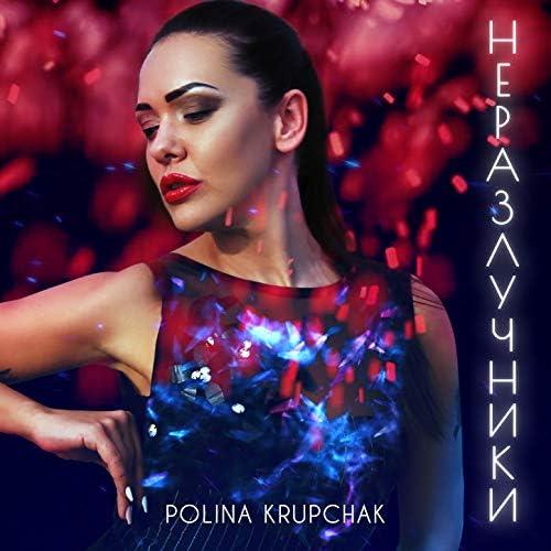 Polina Krupchak