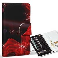 スマコレ ploom TECH プルームテック 専用 レザーケース 手帳型 タバコ ケース カバー 合皮 ケース カバー 収納 プルームケース デザイン 革 フラワー 花 フラワー 赤 005581