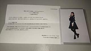 日向坂46 宮田愛萌 ガラスを割れ スペシャルプレゼント Cコース 秘蔵生写真 当選証明書付き 検/ドレミソラシド キュン HC8