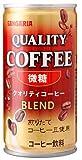 サンガリア クオリティコーヒー 微糖 185g×30本