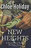 New Heights: A Stand-Alone Novel in The Helios Series (The Helios Greek Romance Series)