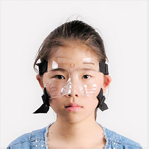 Qiancheng Nose Guard Face Shield, L5 Small Size with Padding for Children and Teenagers, QC-L5-S
