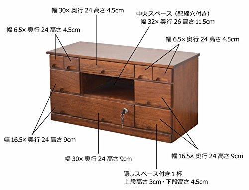 大竹産業『シークレットテレビ台ハイタイプ』