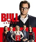 BULL/ブル 心を操る天才 シーズン2<トク選BOX>[DVD]