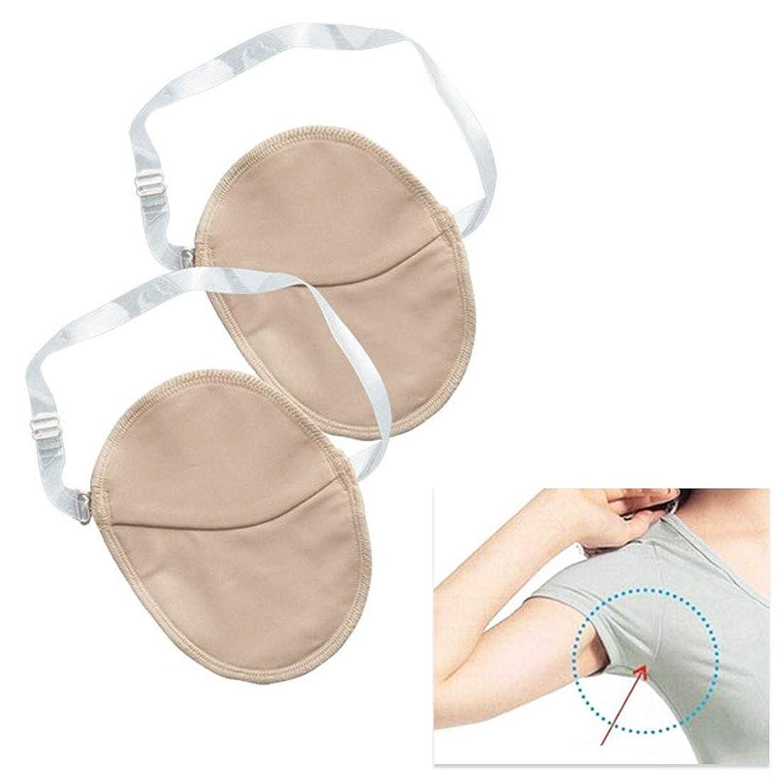 ボックスプーノオープニング夏服 1組のガスケット 再利用可能 脇の下 女性 洗える 脇の下の汗パッド 脇の下吸収パッド